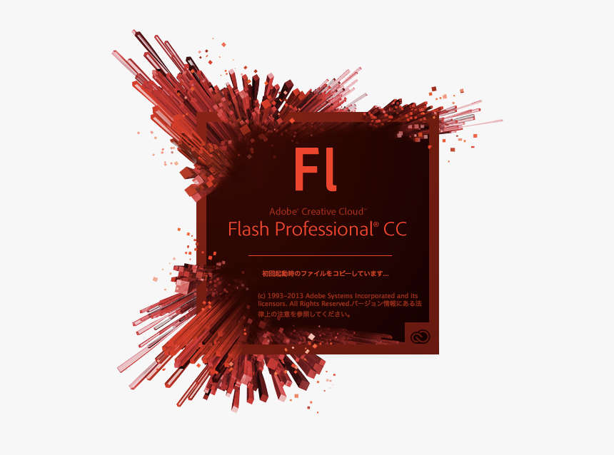 Adobe Flash Professional Crack